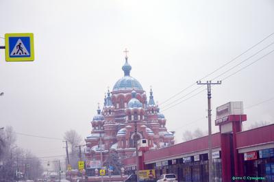 великолепие храм церковь Иркутск