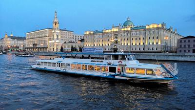Голубой закат на Москве-реке. Москва-река набережная