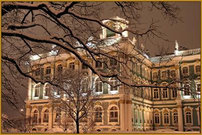 *** Эрмитаж Зимний дворец Санкт-Петербург вечер зима