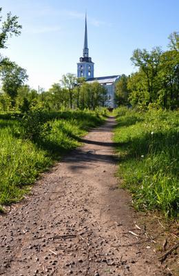 Дорога к Петропавловской церкви