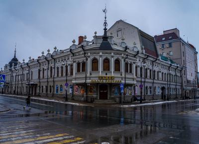 ТЮЗ Казань