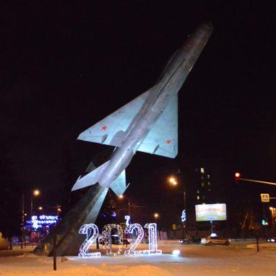 Есть только миг между прошлым и будущим. МиГ-2021. МиГ-21 Жуковский
