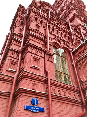 Красная Площадь 1 Москва осень Красная площадь