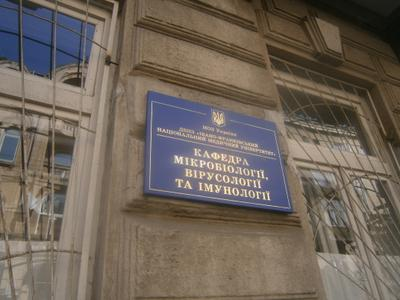 табличка Ивано-Франковск