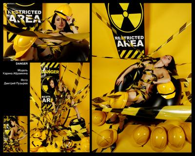 DANGER желтый черный Карина стройка полосы каски