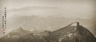 Великая стена Великая стена, Китай, China, Great Wall, fortress, крепость