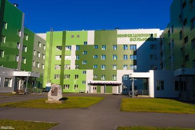 Инфекционная больница Новокузнецк Инфекционная больница Новокузнецк