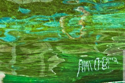 лодка номер Р16-87МЯ