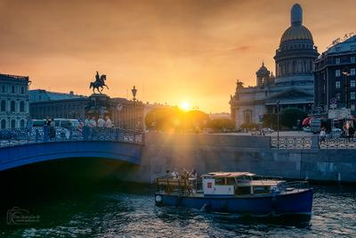 Синий мост Санкт-Петербург