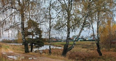 Октябрь-середина осени
