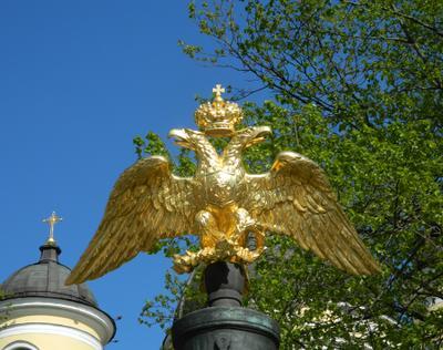С Праздником, Россия Фрагмент ограды Спасо-Преображенского собора