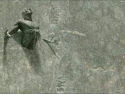 Рывок рывок барельеф стена мужской торс мужское тело