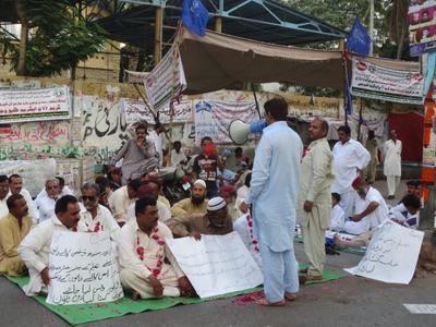 Митинг в Карачи