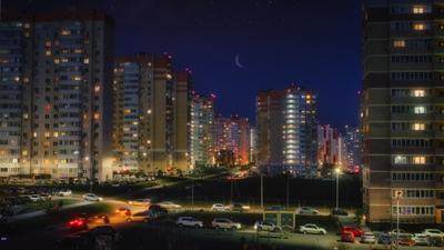 Огни большого города Ростов-на-Дону ночь небо город