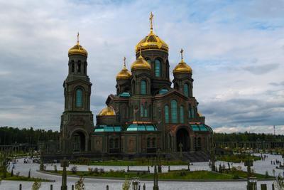 Главный Храм Вооруженных Сил РФ Храм Собор Церковь