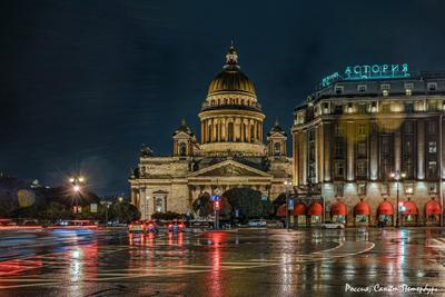 Город дождей Санкт-Петербург Saint Petersburg Синий мост р.Мойка Blue bridge Исаакиевский собор Isaac's Cathedral