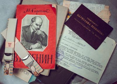 Дух времени натюрморт дух времени СССР Ленин история атмосфера настольгия
