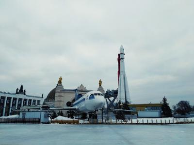 ВДНХ ВДНХ Москва ракета самолёт политех
