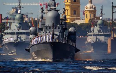 Гиганты Невы СПб Нева парад ВМФ