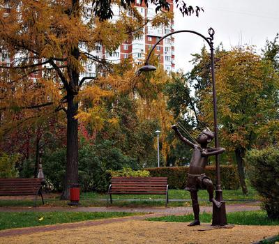 Стрелец осень парк скульптура зодиак стрелец