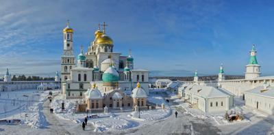 Новоиерусалимский монастырь зима монастырь вера панорама