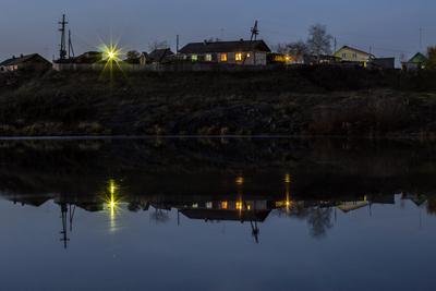 ***Домик на берегу Речка ночь дом зеркало отражение