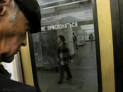перпектива... IMG_2104 московское метро