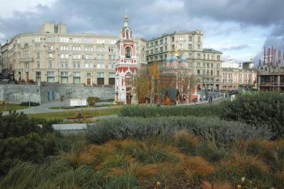 Зарядье город Москва парк Зарядье