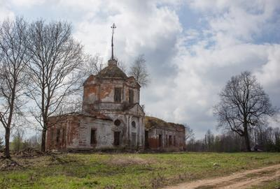 Церковь Трех Святителей Великих в Голоперово храм церковь