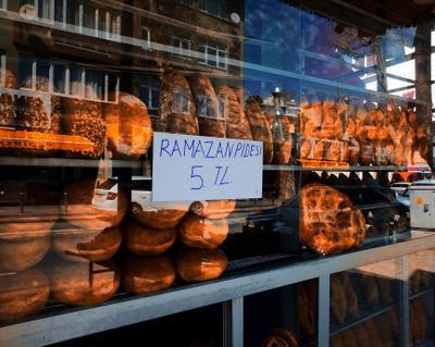 Время праздника. Стамбул. 14.4.2021.