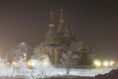 Изморозь (2) Чукотка Анадырь Храм Святой Живоначальной Троицы зима изморозь иней вечер