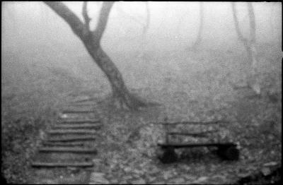 Туман туман, крым