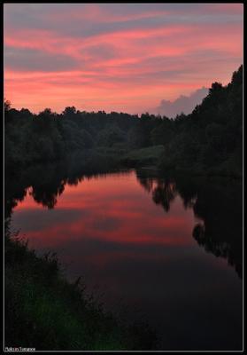 Алые зори утро река Пекша