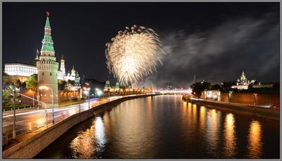 *** Москва День города Спасская башня