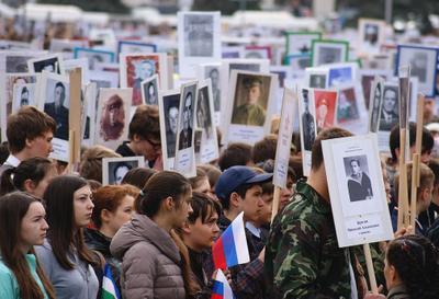 Помним бессмертный полк май день Победы