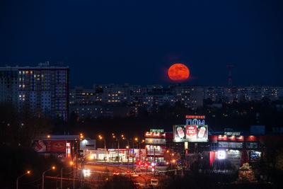 Восход Луны над Брянском