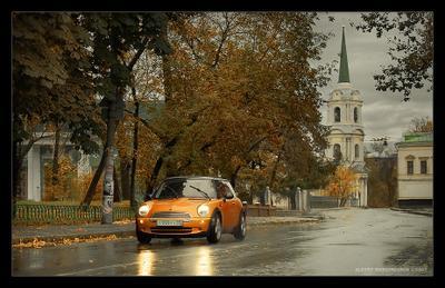 Осенняя поездка