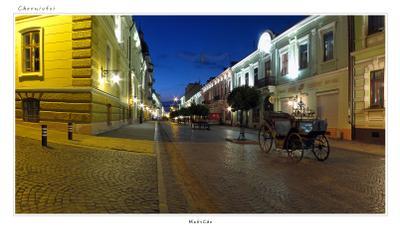 *** Черновцы панорама улица вулиця Ольги Кобилянської maksche