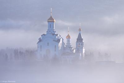Парящий храм туман храм церковь осень первые морозы