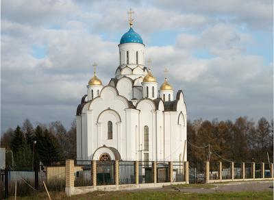 Храм Первосвятителей Московских храм село горки