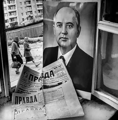 Истории с правдой. Увлекательные история 90-е годы России