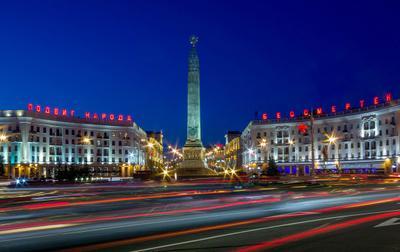 С днем Великой Победы друзья!!!! беларусь город минск вечер фотосфера-минск
