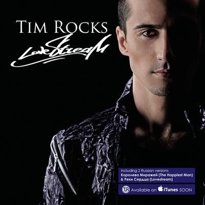 TIM ROCKS TIM ROCKS