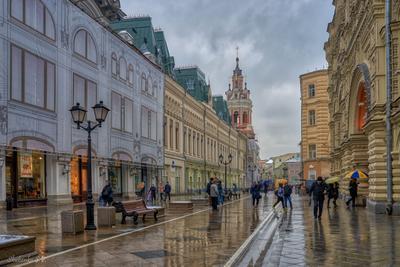 *** Москва Осень Дождь