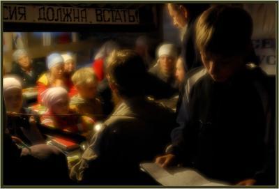 Россия должна встать! лагерь,потеряевка,Россия