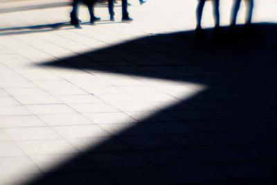 *** город тени ноги
