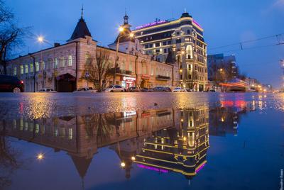 Отражение ростов ростов-на-дону город архитектура отражение дождь вода улица вечер