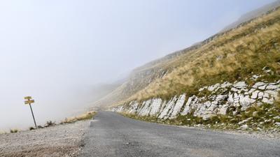 Дорога вникуда горы дорога туман