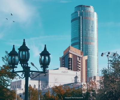 Уголок Екатеринбурга Екатеринбург вечер город Высоцкий бизнес-центр