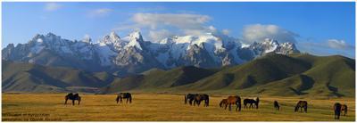 горная страна Киргизия, панорама, горы, путешествие,